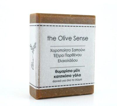 OLIVE SOAP HONEY MILK 50 gr